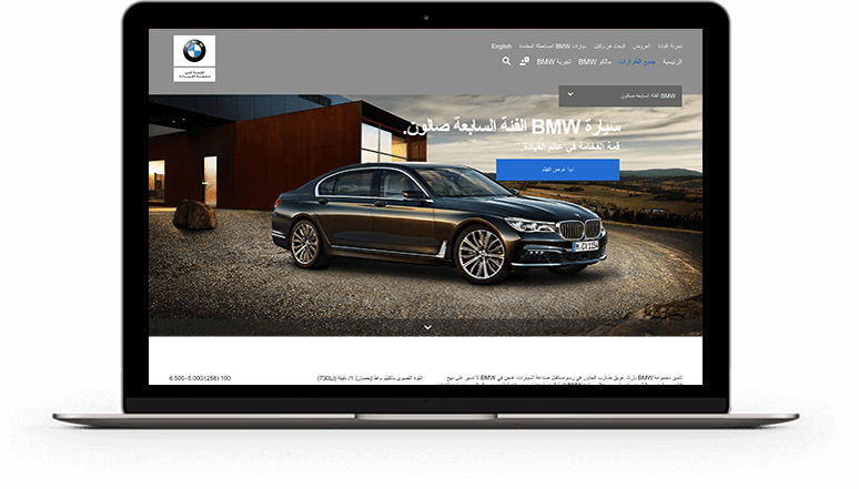 Website development for BMW Middle East